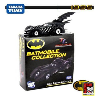 Tomica Limited Batmobile 1995